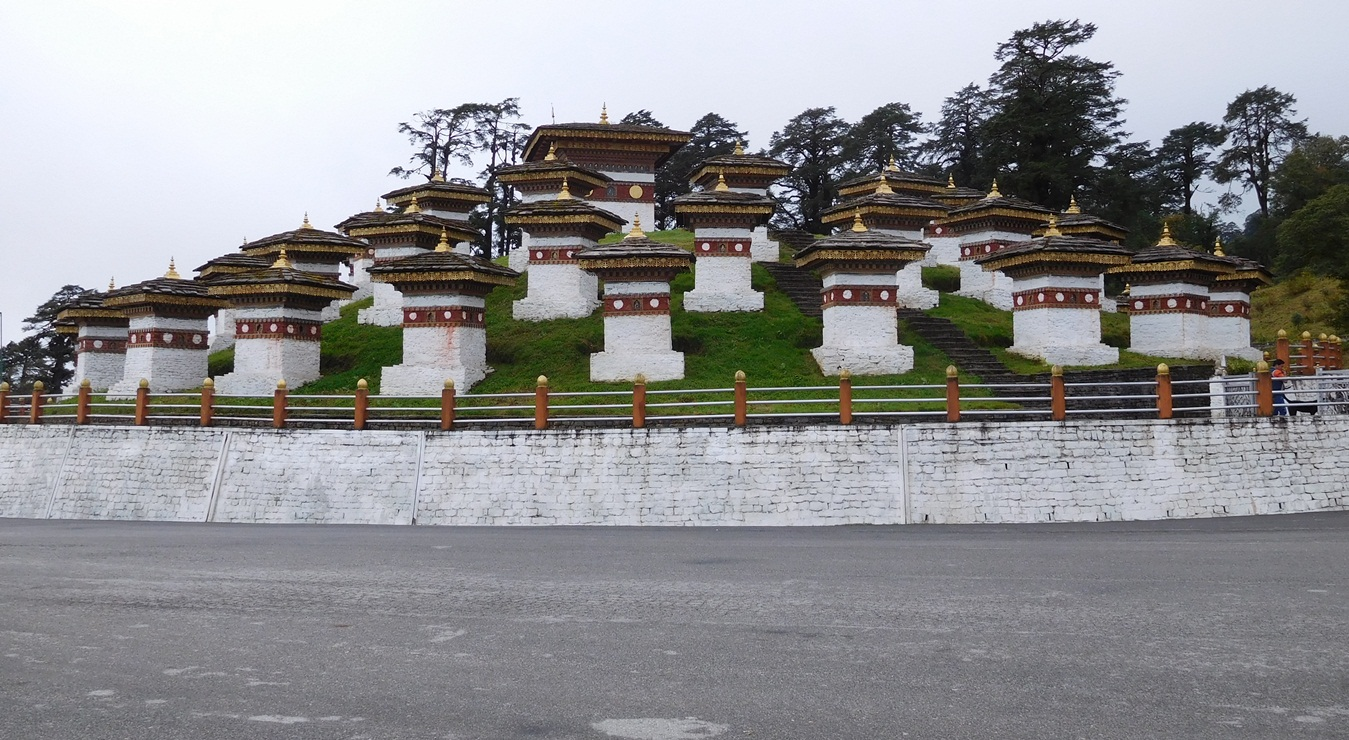 Bumthang Culture Tour