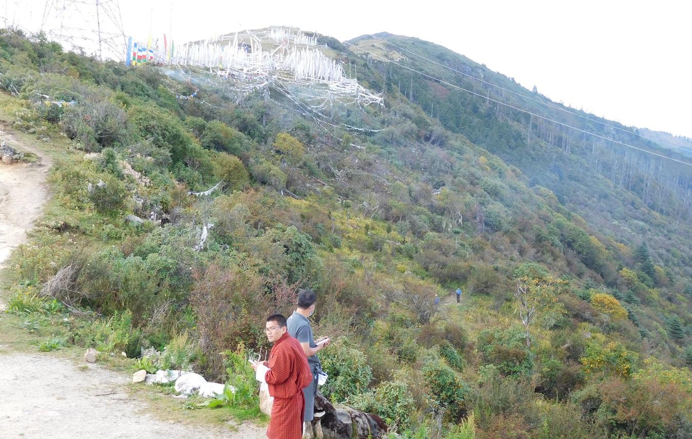 Bhutan Samtengang Trek