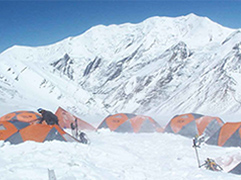 Mount Annapurna I Expedition