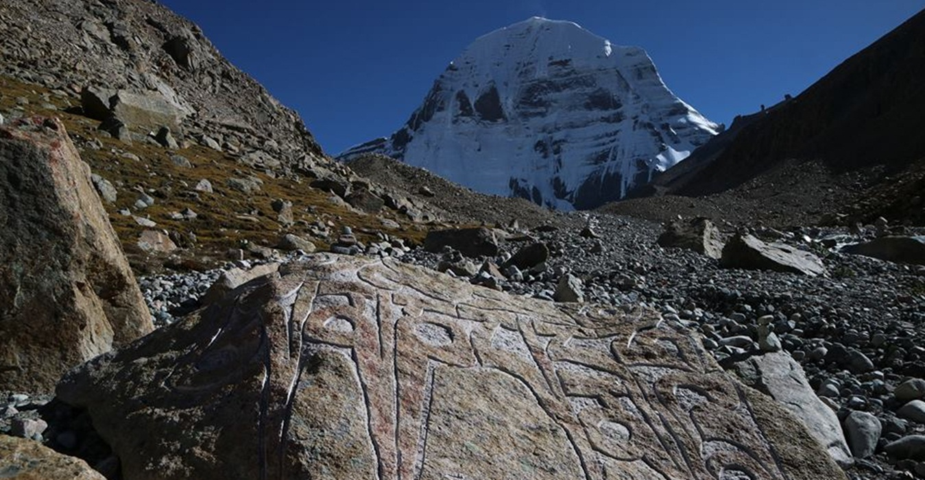 Mount Kailash via Simikot Trek
